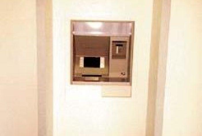 Geldautomat und Kontoauszugsdrucker